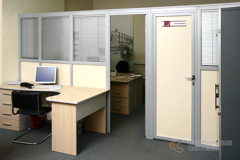 Офисные перегородки мобильного типа. Многое о «малом»
